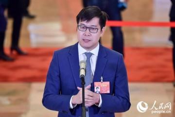 姚劲波主张住宅公积金缴存份额最低降至3%