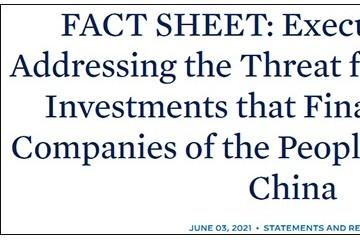 拜登签署行政令修订投资禁令59家中企被列入黑名单