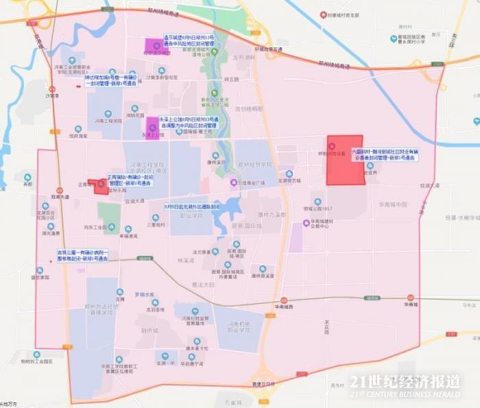 郑州封控区再扩围一日15地升级中风险全市开展第二轮核酸检测